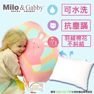 【Milo&Gabby】動物好朋友-可水洗防蹣兒童枕心+枕套組-2歲以上(LOLA公主兔兔)