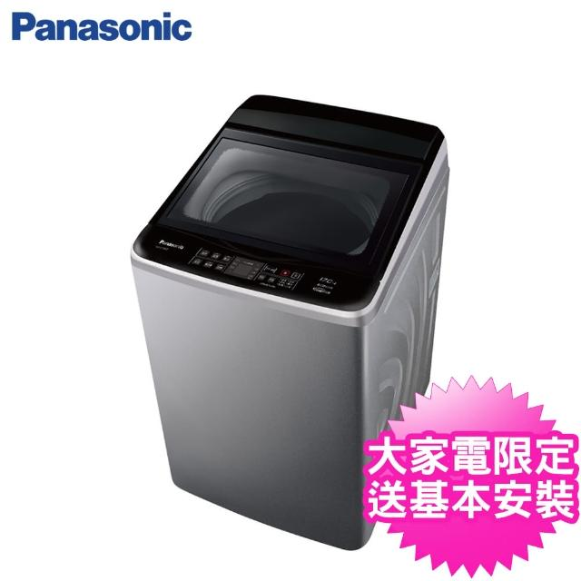 【Panasonic 國際牌】17kg變頻直立式洗衣機(NA-V170GT-L 炫銀灰)