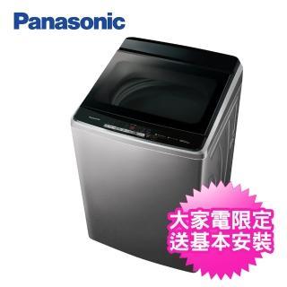 【Panasonic 國際牌 ★送吸濕毯】17公斤溫水洗脫變頻直立式洗衣機(NA-V170GBS-S 不銹鋼)