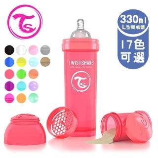 【Twistshake】瑞典時尚彩虹奶瓶 330ml / 奶嘴口徑1mm(多色任選)