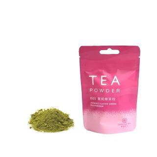 【舞間茶心】茉莉綠茶茶粉 50g
