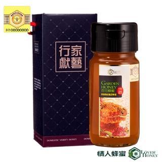 【情人蜂蜜】養蜂協會認證國產百花蜂蜜700g(附手提禮盒)