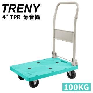 【TRENY】超靜音日式塑鋼手推車 - 100KG 草綠色(載物車)