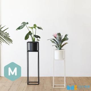 【MH 家居】艾爾莎立式花架-M(花器/盆栽)