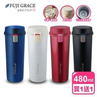 【FUJI-GRACE 日本富士雅麗】超輕量彈蓋陶瓷層保溫保熱杯480ml
