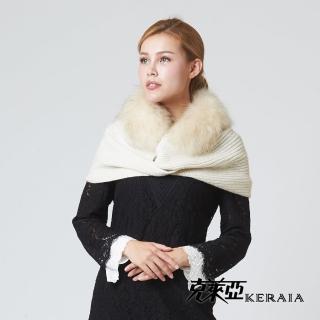 【KERAIA 克萊亞】貴氣狐狸毛領羊毛圍脖