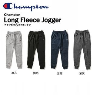 【Champion】冠軍CHAMPION JOGGER縮口棉褲 經典重磅刷毛 情侶款