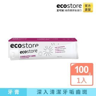 【ecostore】純淨全效牙膏(100g)