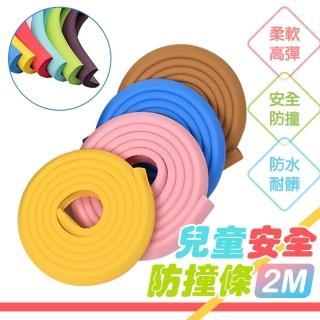 【台灣霓虹】兒童安全防撞條2米(L型加厚送4.2米雙面膠條)/