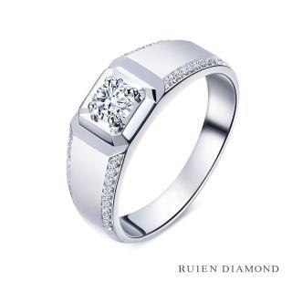 【RUIEN DIAMOND 瑞恩鑽石】GIA 30分 D VVS2 3EX 男戒(18K金 鑽石戒指)