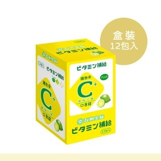 【五洲生技】斯斯維他命C 口含片 12包/盒(檸檬口味)