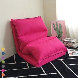 【BN-Home】Morita森田頂級和室椅全可拆洗設計款