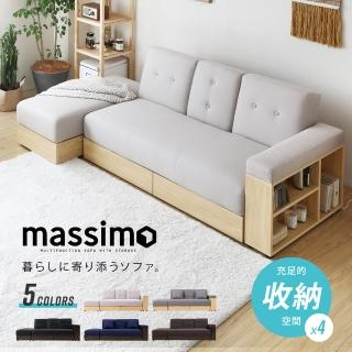 【H&D】MODERN DECO麥西蒙日式多功能收納沙發床-5色(沙發床 收納沙發 收納 皮沙發 布沙發)
