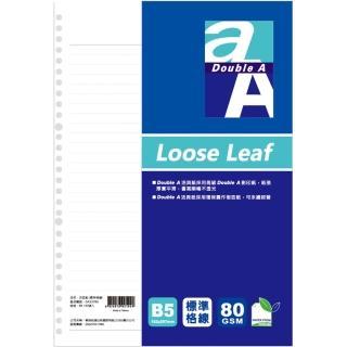 【Double A】標準橫線活頁紙-DA237B5(B5/80張/包)