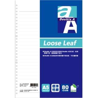 【Double A】標準橫線活頁紙-DA237A5(A5/80張/包)