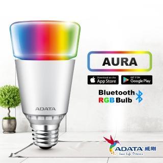 【ADATA 威剛】AURA 7W 智慧型 RGB 藍芽(調光調色燈泡)