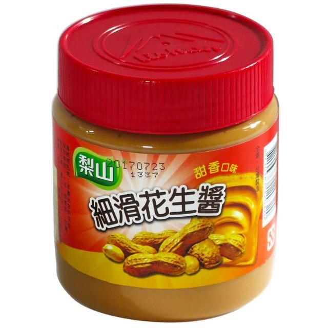 【梨山牌】細滑花生醬340g