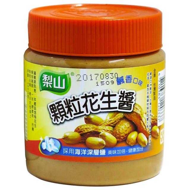 【梨山牌】顆粒花生醬340g