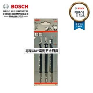 【BOSCH 博世】T344D 單支 線鋸片 適用木料板 HCS-高碳鋼材質