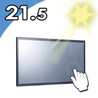 【Nextech】M系列 21.5吋 室外型 電阻式觸控螢幕(高亮度1000nits)