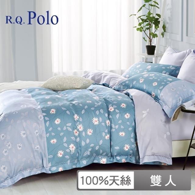 【R.Q.POLO】純天絲TENCEL系列 兩用被床包四件組 雙人標準5尺(曉塵藍)