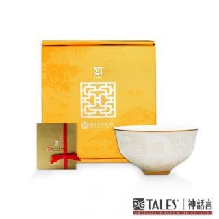 【TALES 神話言】皇家寶璽 五福五代堂寶 單碗(文創 禮品 禮物 收藏)