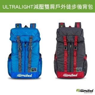 【Discovery Adventures】illimited-ultralight減壓雙肩戶外徒步後背包-黑/藍2色可選(後背包)