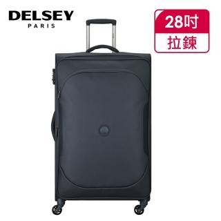 【DELSEY 法國大使】U LITE CLASSIC 2-28吋旅行箱-鐵灰(00324682101)
