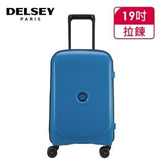【DELSEY 法國大使】BELMONT PLUS-19吋旅行箱-藍色(00386180432)