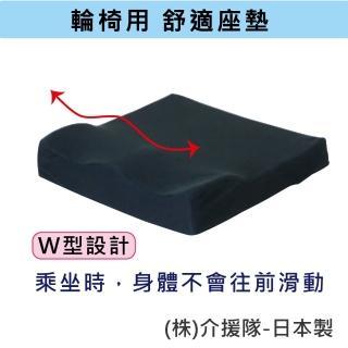 【感恩使者】輪椅用座墊 坐墊 W1362-KT04(日本製)