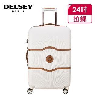 【DELSEY 法國大使】CHATELET AIR-24吋旅行箱-米白色(00167281015)