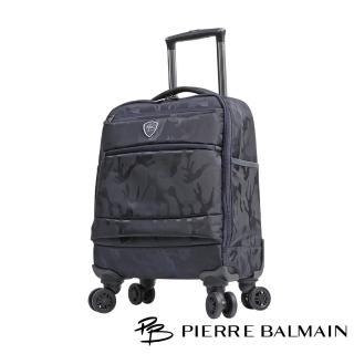 【PB 皮爾帕門】16吋MIT精工台灣城市迷彩拖輪袋(內箱大空間設計)