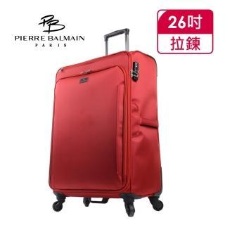 【PB 皮爾帕門】26吋輕量化亮采商務行李箱(MIT台灣NO.1)