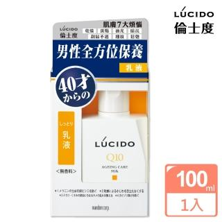 【LUCIDO倫士度】男性全方位保養乳液100ml/