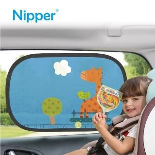 【Nipper】靜電遮陽簾(2入)