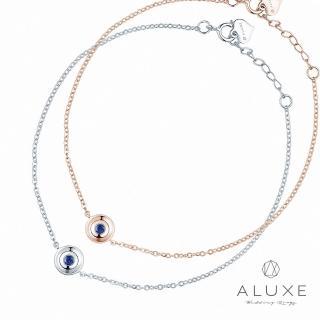 【A-LUXE 亞立詩】18K金雙面可戴翻轉鑽石籃寶手鍊(二色任選)