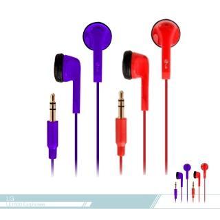 【LG 樂金】原廠LE-1500 音樂耳機 平耳式 3.5mm各廠牌適用/ 接聽鍵/ 免持聽筒(全新盒裝)