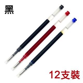 【Double A】中性筆芯0.7mm黑-DARF18004(12支/盒)