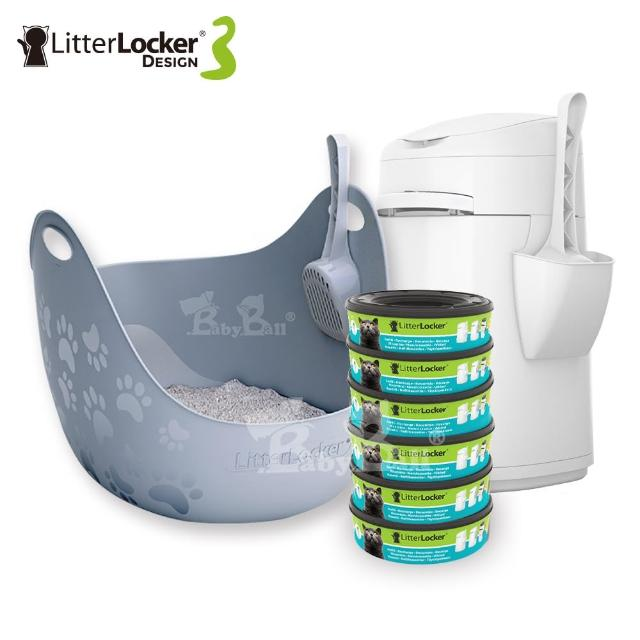 LitterLocker