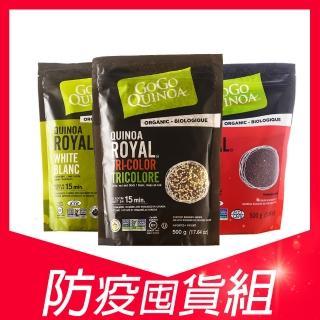 【Gogo Quinoa】有機藜麥綜合500gx3入組(無皂素、無麩質、全素)