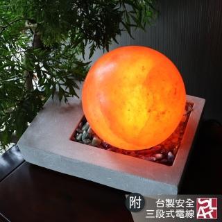 【鹽夢工場】石來運轉五行鹽燈-6吋圓球(清水模底座)