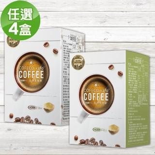 【COFFCO&KANBOO】防彈綠咖啡/黑咖啡年節優惠 全系列4盒(口味任選)