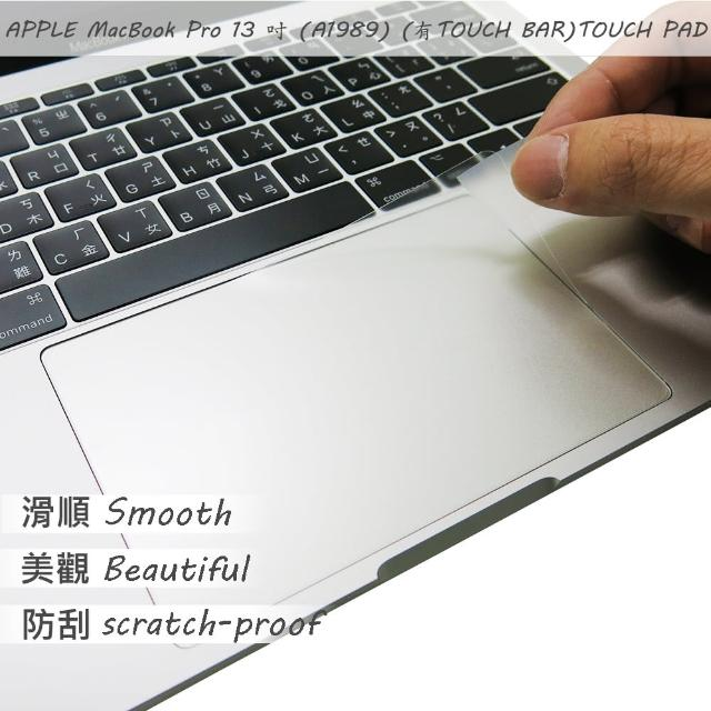 【Ezstick】APPLE MacBook Pro 13 2018 A1989 TOUCH PAD 觸控板 保護貼