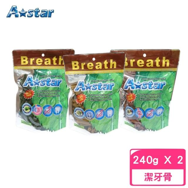 【A Star Bones】空心六星棒《健胃整腸/健膚亮毛/保健骨骼》綠色潔牙骨〈大包裝〉360g(2包組)
