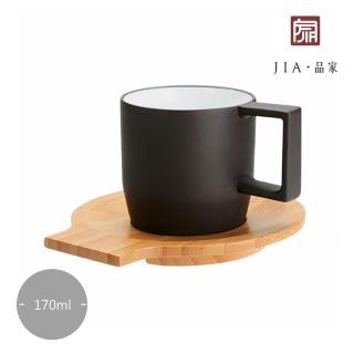 【JIA Inc 品家家品】紫泥系列 - 卡布奇諾咖啡杯(附竹製杯盤)