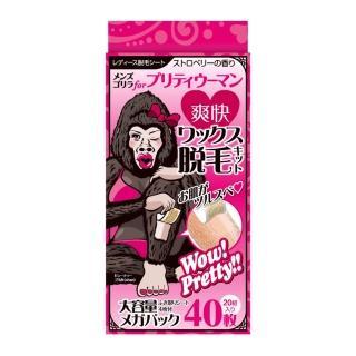 【猩猩系列】女士脫毛紙組合 40張入