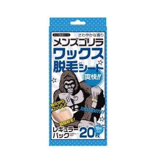 【猩猩系列】男士脫毛紙組合 20張入