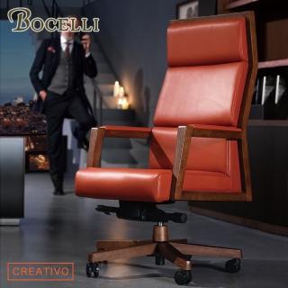 【BOCELLI】CREATIVO創意風尚高背辦公椅義大利牛皮橘紅(牛皮辦公椅)