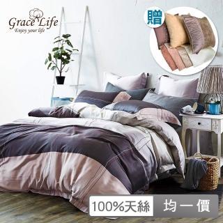 【Grace Life】雙人/加大 100%頂級精緻天絲兩用被套床罩七件組-可包覆35公分(多款任選)