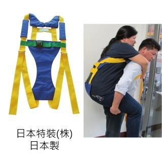 【感恩使者】輕鬆背 後背帶 NT-R9S -日本新型專利(大人背巾-日本製)
